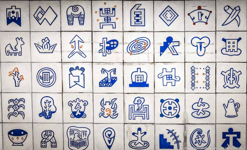 New York - Mit der NYC Subway Art Tour durch das größte Kunstmuseum der Welt – die New Yorker U-Bahn - reise-berichten.de - 10